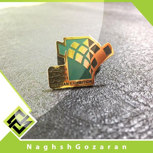 بج سینه نمایشگاه بین المللی اصفهان